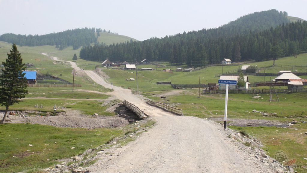 Дорога на озеро Телецкое, республика Алтай