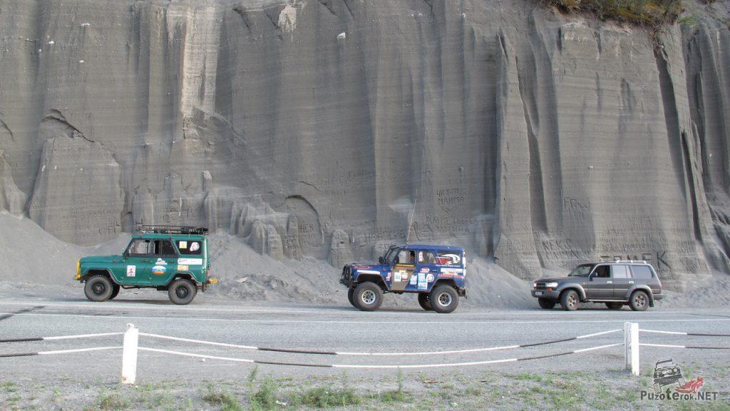 Горы из песчаника