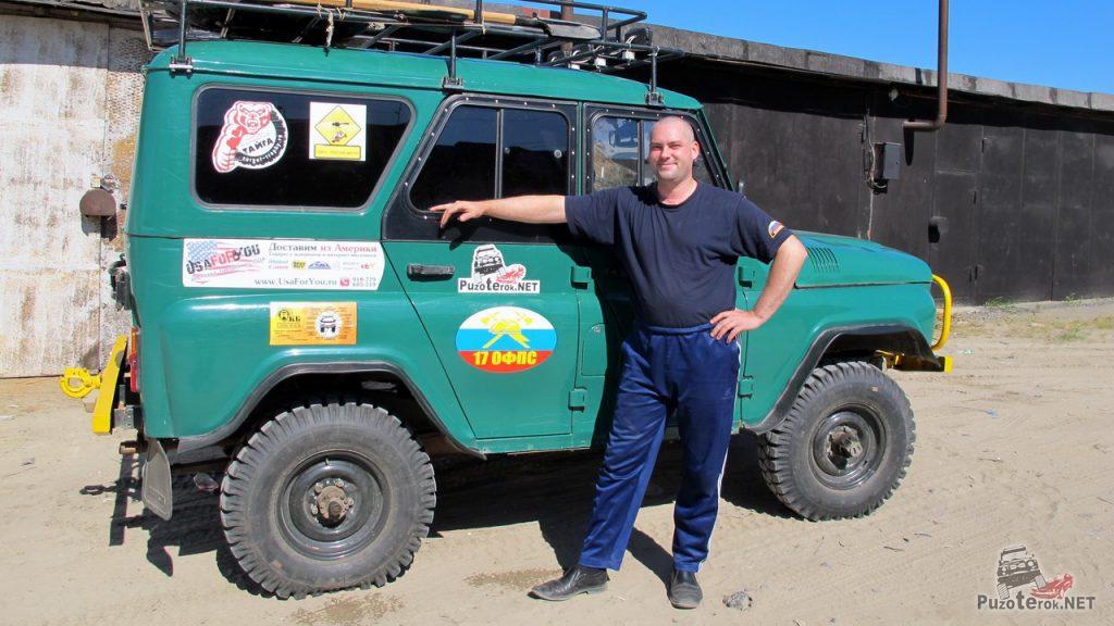 УАЗ 31519 для экспедиции на Алтай