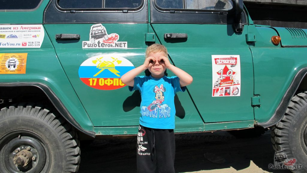 Самый младший путешественник на УАЗ
