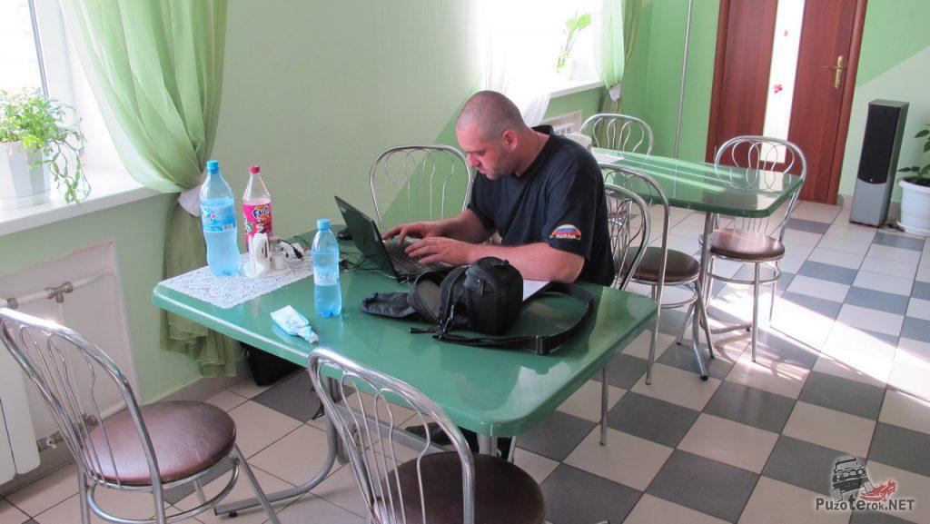 Блогер-путешественник пишет отчет