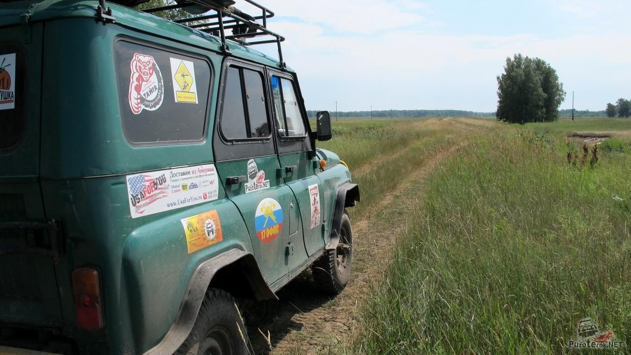 Путешествие по Тюменской и Омской области