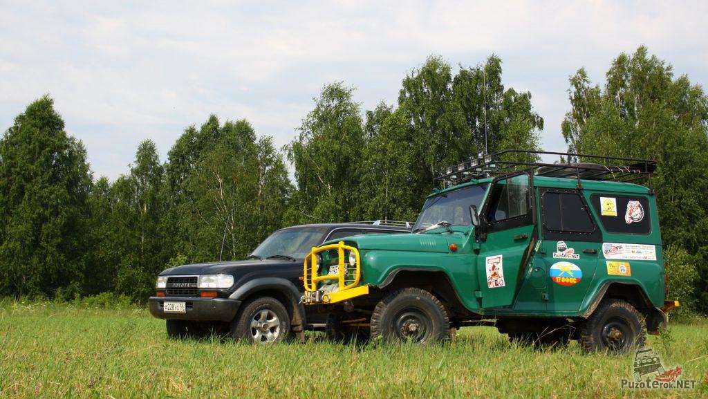 УАЗ и Land Cruiser - экспедиционные внедорожники