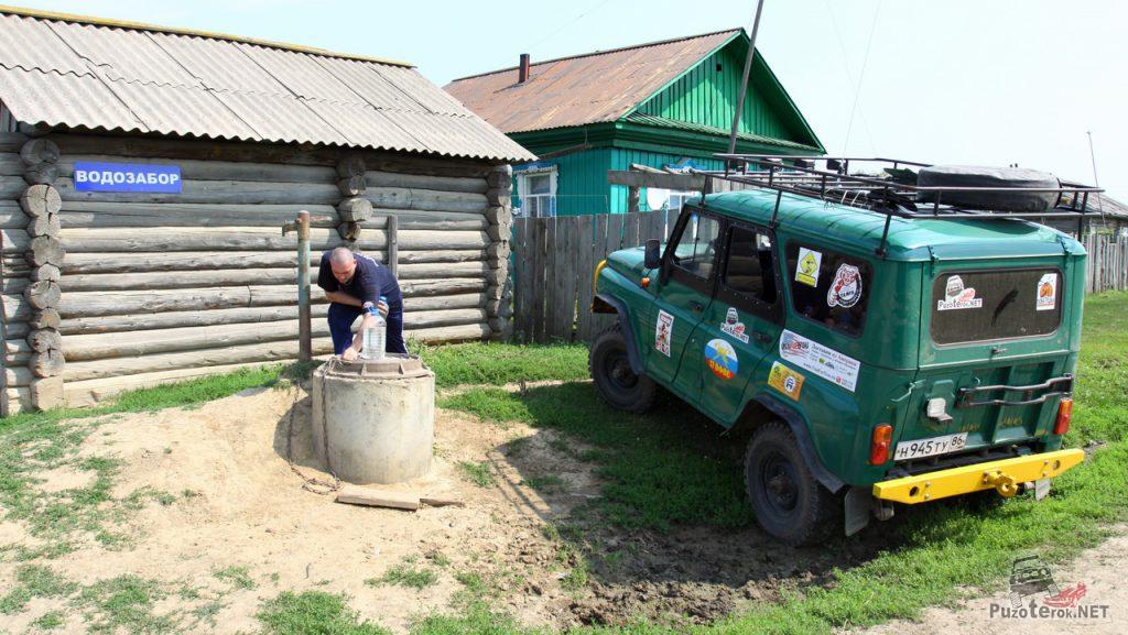 Забор воды в путешествии, тюменская область