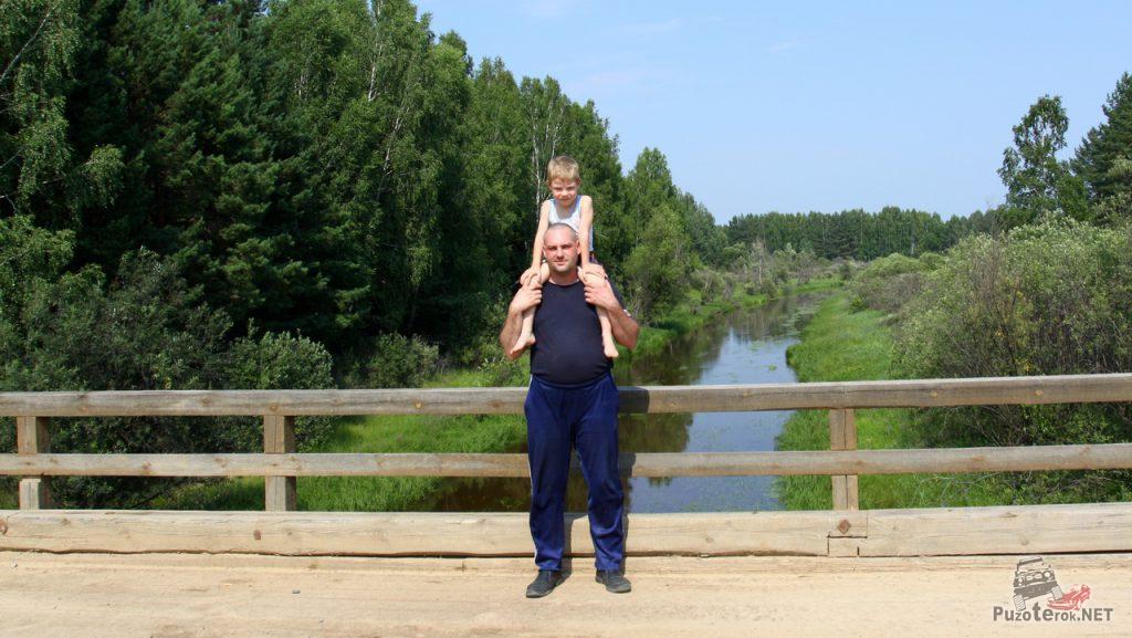 Фото на мосту через речку