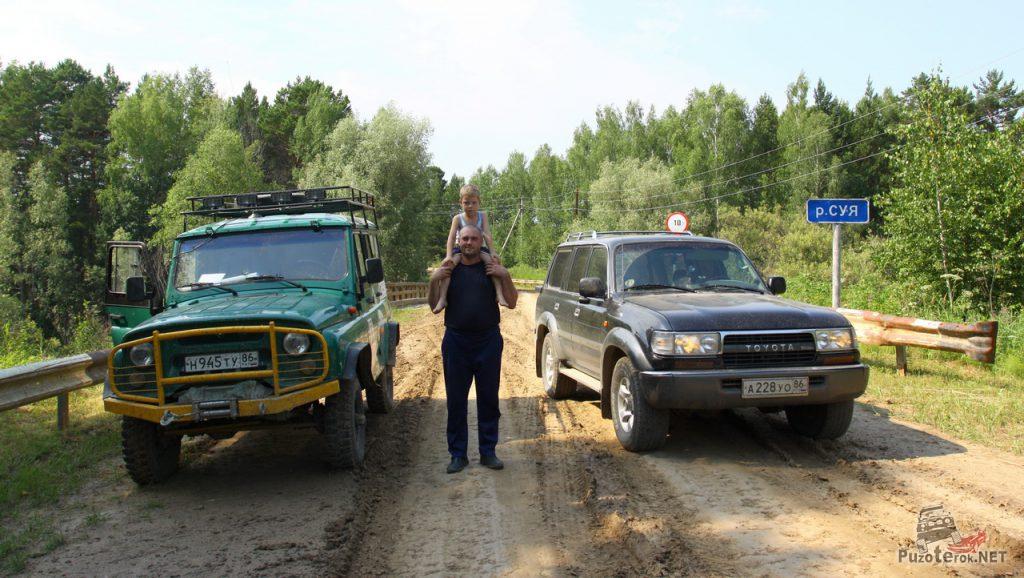 Фото с экспедиционными внедорожниками