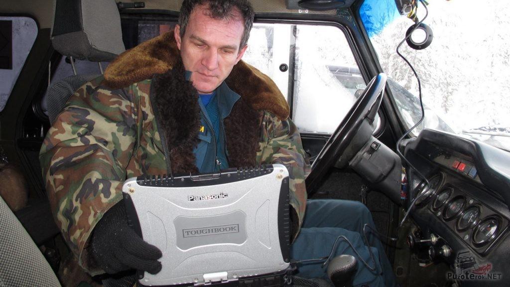 Навигация по спутниковым картам на защищенном ноутбуке