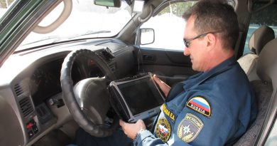 Навигация и защищенный ноутбук для экспедиций