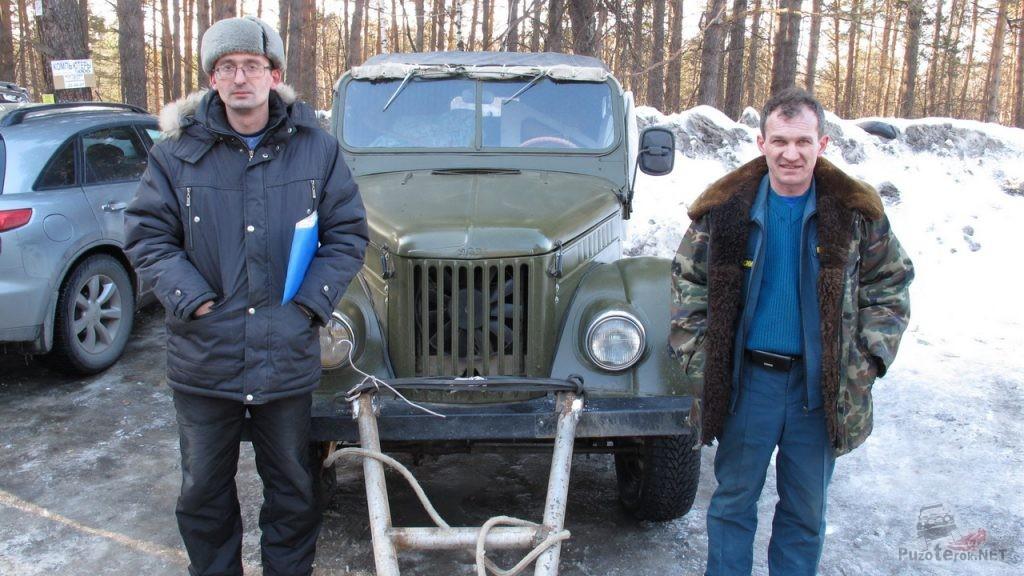 Продавец и покупатель ГАЗ-69