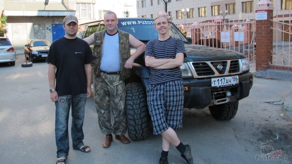 Перед поездкой в Монголию