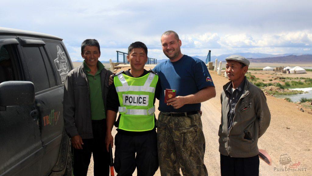 Монгольский полицейский