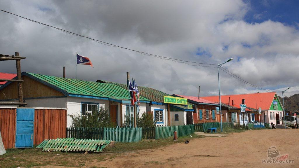 Магазин в населенном пункте Монголии