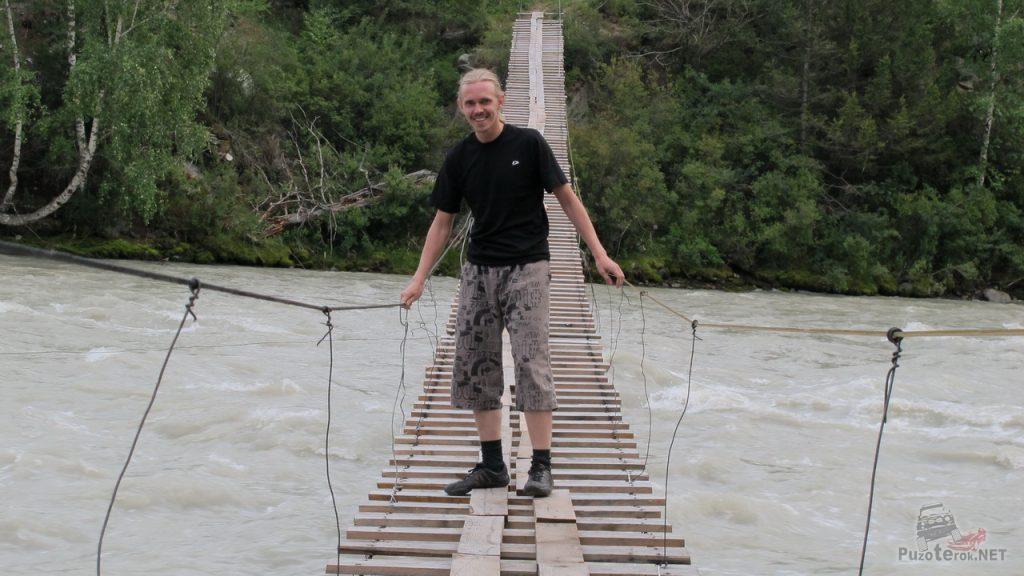 Фото на подвесном мосту через реку Катунь