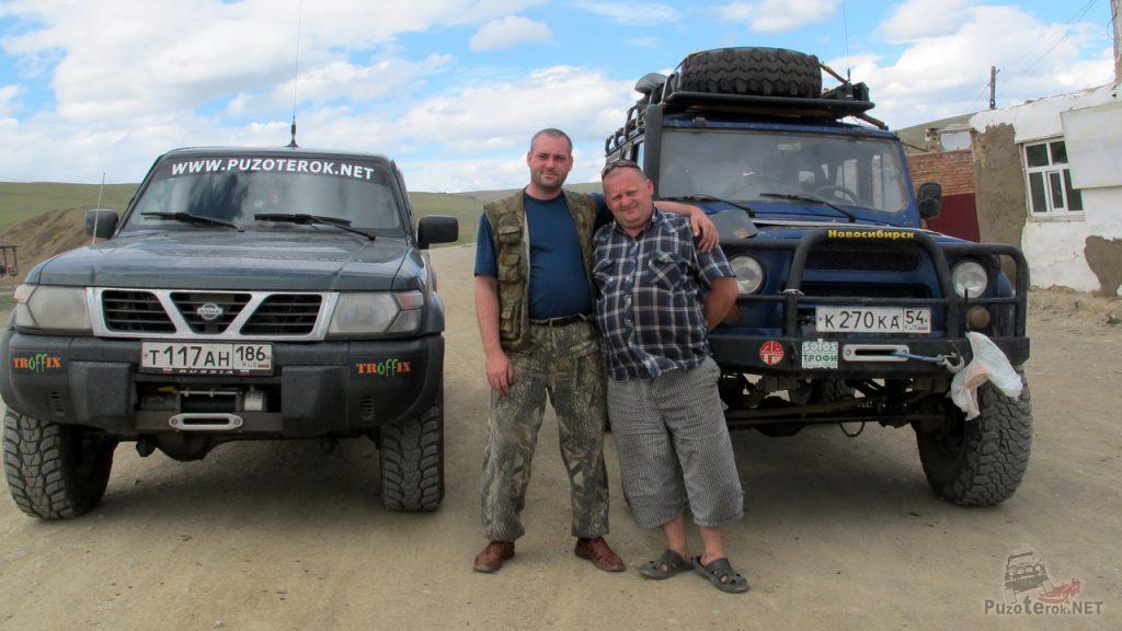 Въезд в Монголию и оформление страховки