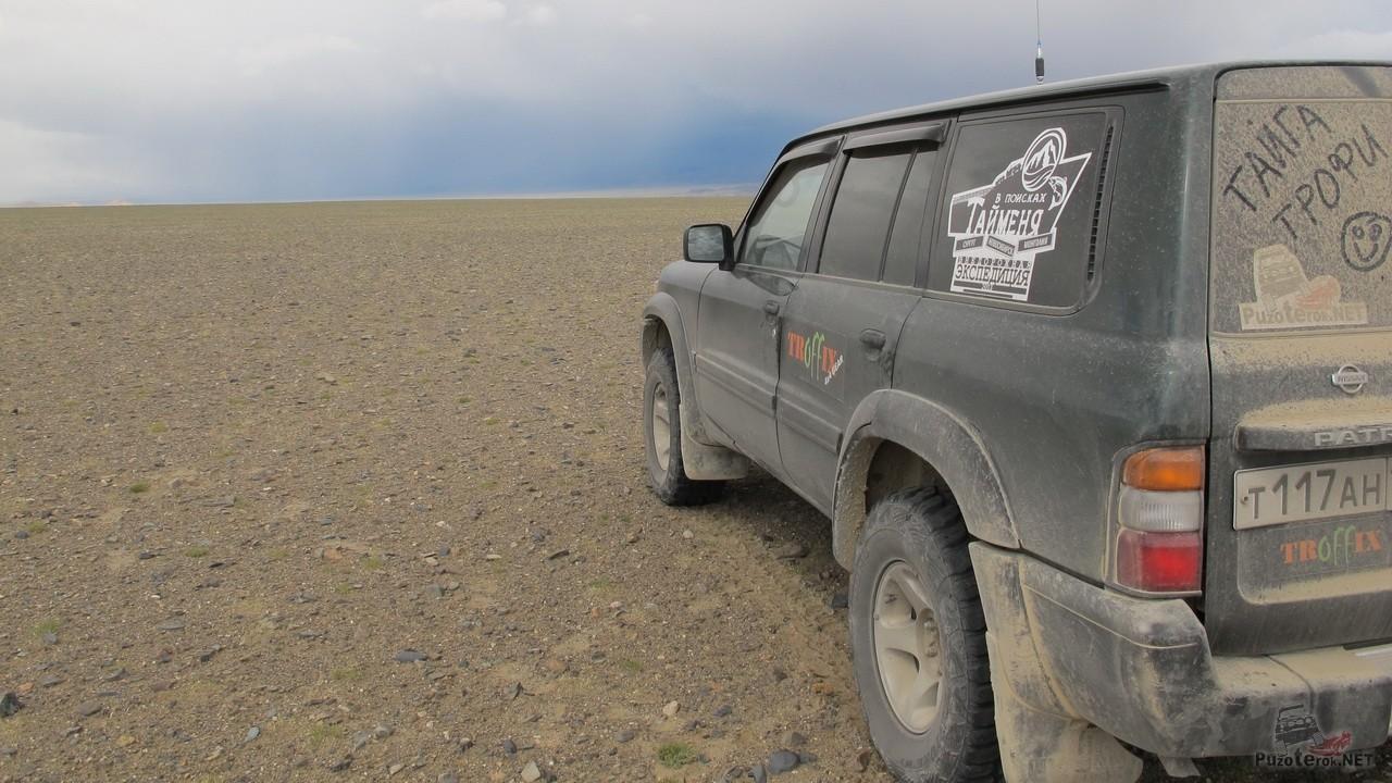 Путешествие по Монголии в поисках Тайменя