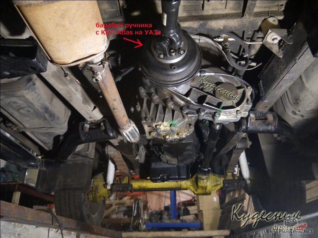 МКПП Nissan Atlas 4wd на УАЗе-469 с внедрённым барабаном ручника (вид снизу)