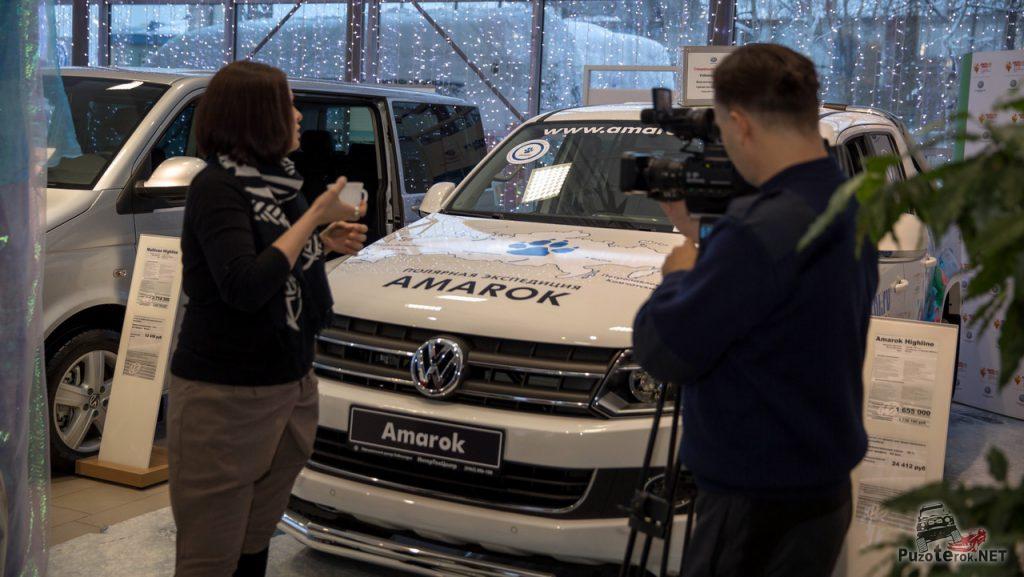 Новый VolksWagen Amarok в салоне