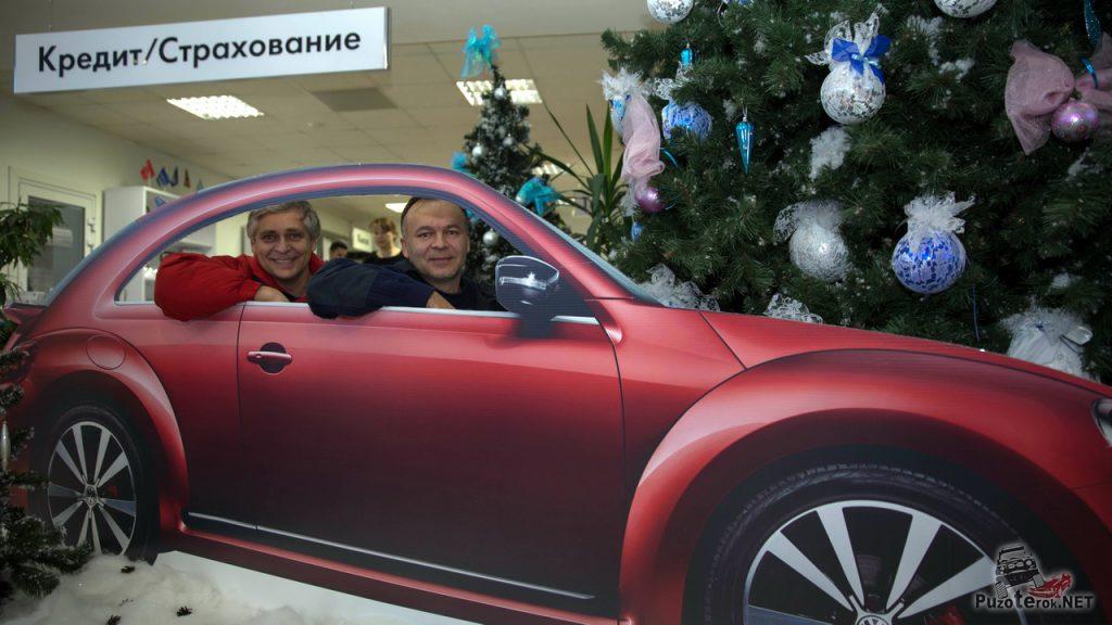 в салоне Volkswagen