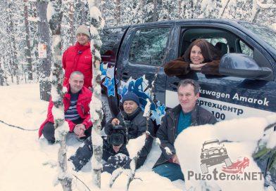 Поездка на Volkswagen Amarok, тест-драйв