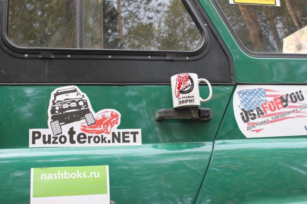 Фирменный бокал джипера, www.puzoterok.net