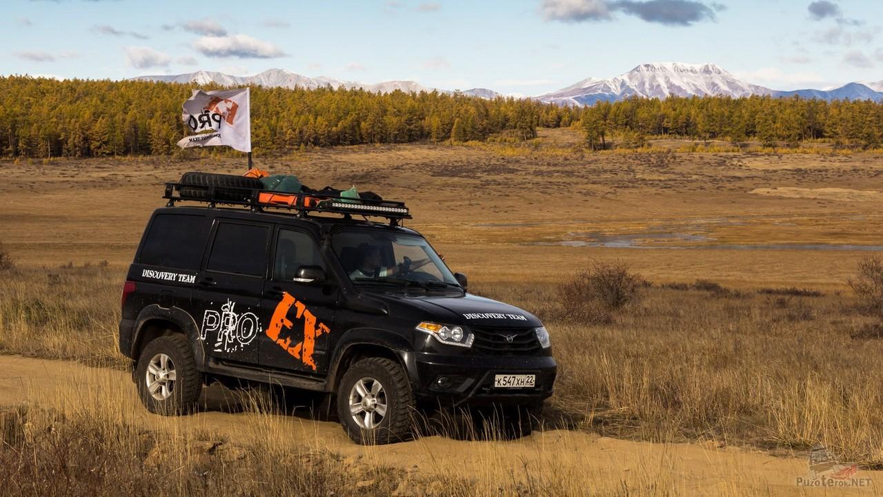 УАЗ Патриот Команды путешественников Ex-Pro. Путешествие на Алтай и в Монголию.