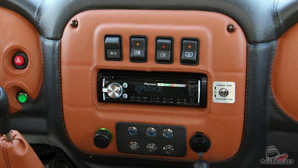 Кнопки на приборной панели УАЗ