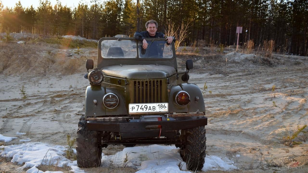 Первый выезд ГАЗ-69, первая поломка...