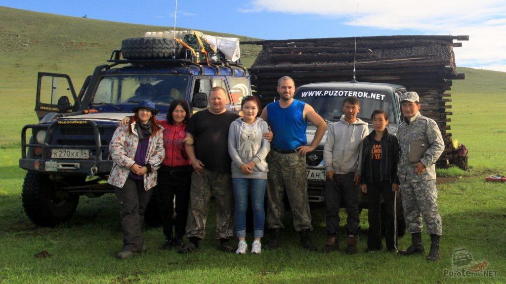 Фото с монгольской семьей