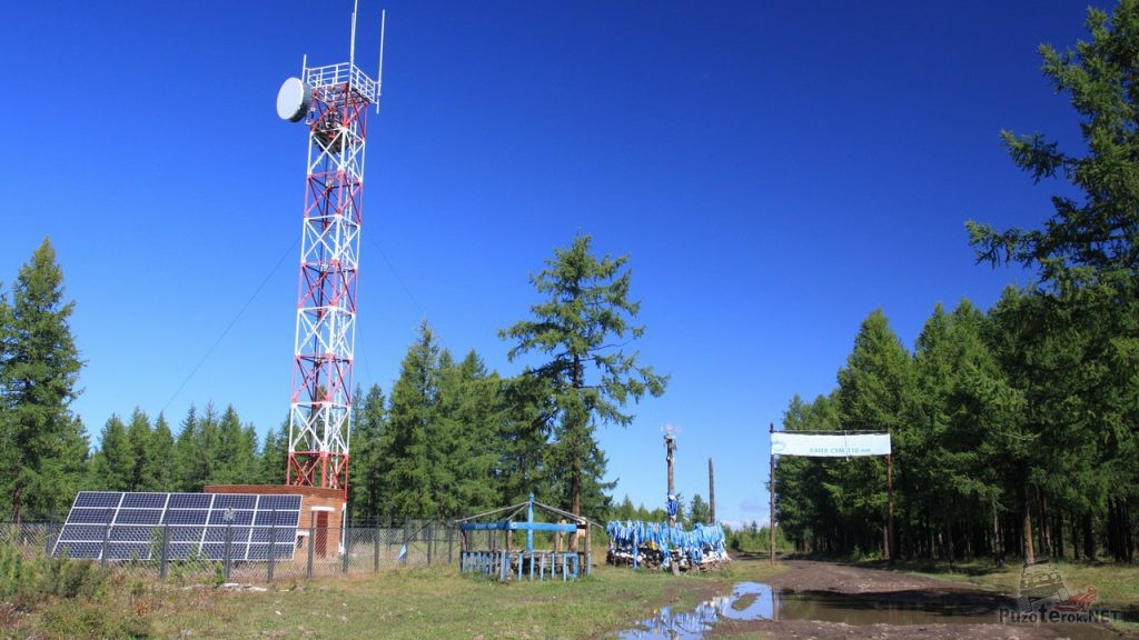 Вышка сотовой связи в Монголии