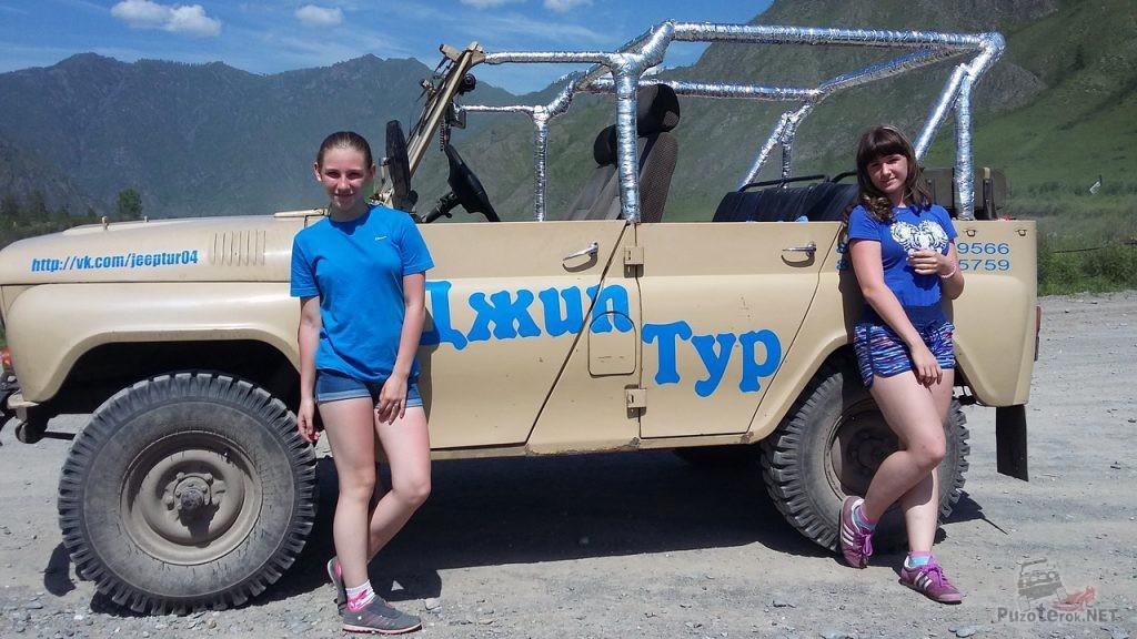 Джип-тур Алтай