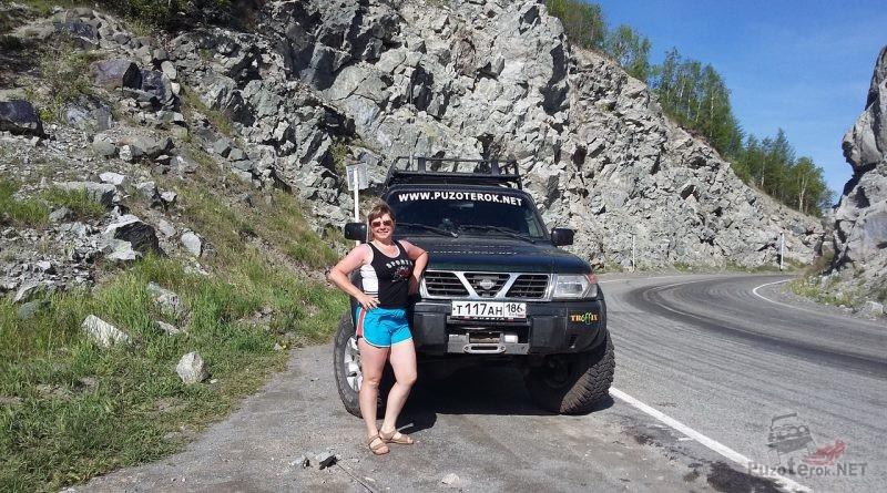 Перевал Чике-таман, Горный Алтай