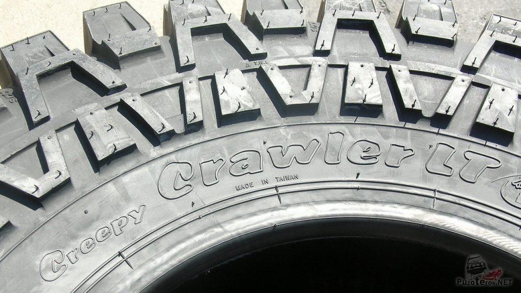 Внедорожные шины Maxxis Creepy Crawler