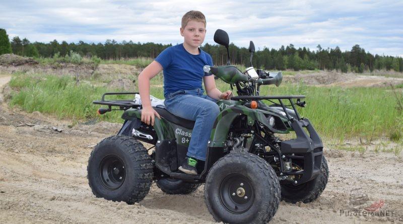 Детский квадроцикл Avantis ATV Classic 8+