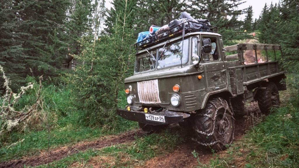 Для трудно проходимых мест используется ГАЗ 66