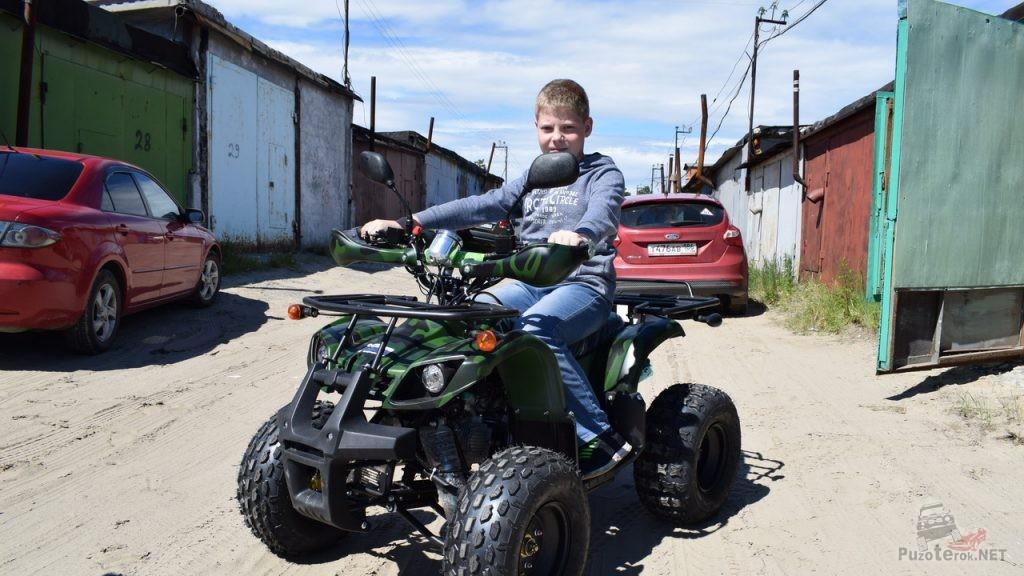 Квадроцикл Avantis - лучший подарок пацану