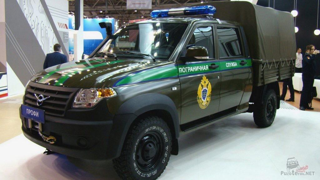 УАЗ профи пограничной службы