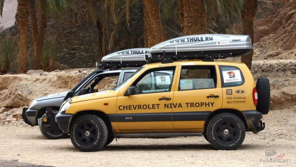 Chevrolet Niva трофи с боксами Thule