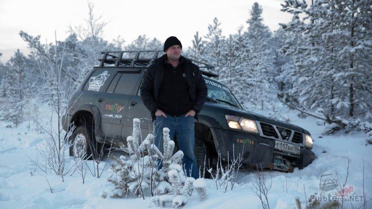 Патрол застрял в снегу