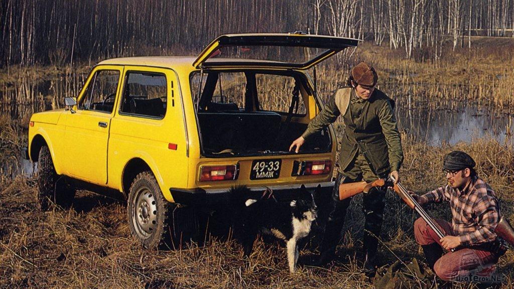 Советская Нива 2121 и охотники