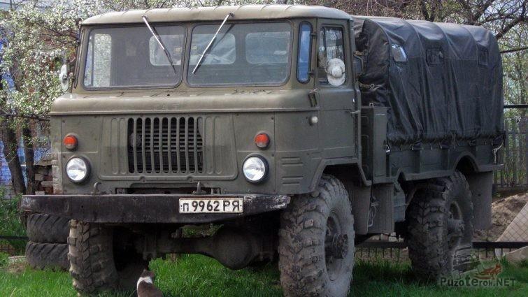 Армейский ГАЗ-66