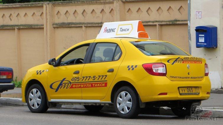 Дастер для работы в такси