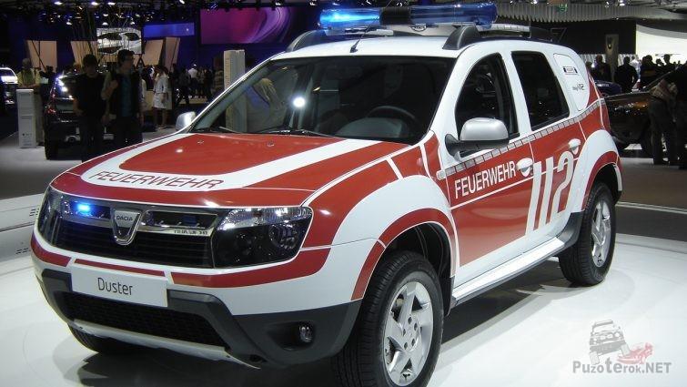 Дастер пожарная машина