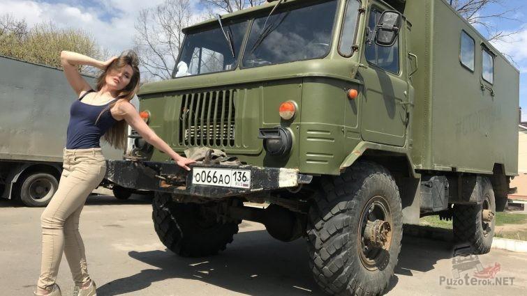 Девушка позирует у ГАЗ-66
