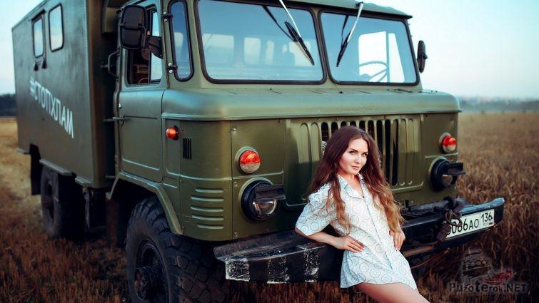 Девушка с ГАЗ-66