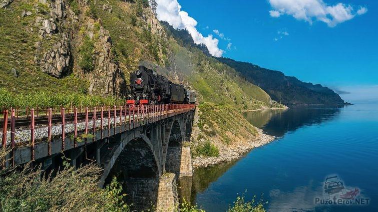 Фото Кругобайкальской железной дороги