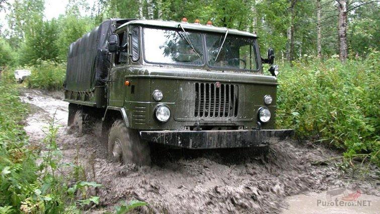 ГАЗ-66 на бездорожье