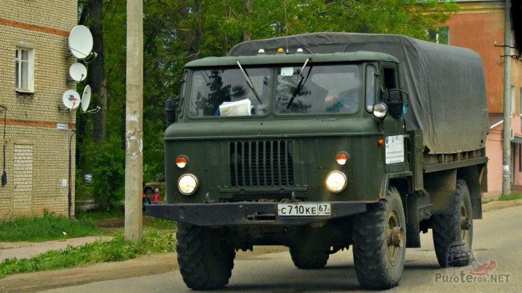 ГАЗ-66 продажа