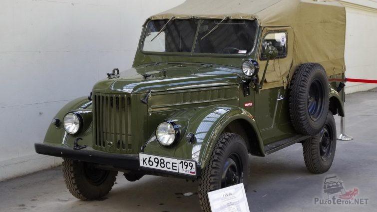 ГАЗ-69 продается