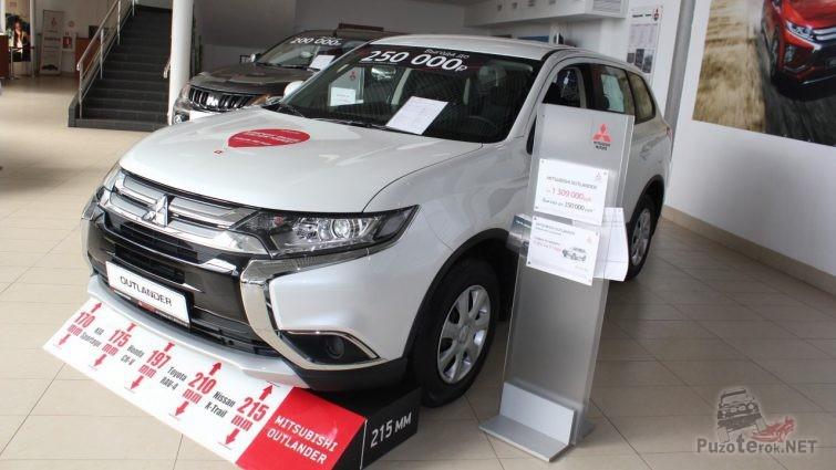 Mitsubishi outlander 2018 купить