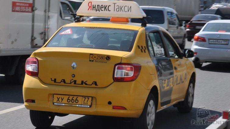 Рено Дастер такси